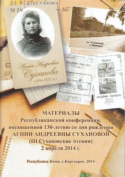 http://www.kortcbs.ru/content/menu/388/3014.jpg